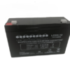 Batteria 6 Volts 12 Ah AGM General Purpose
